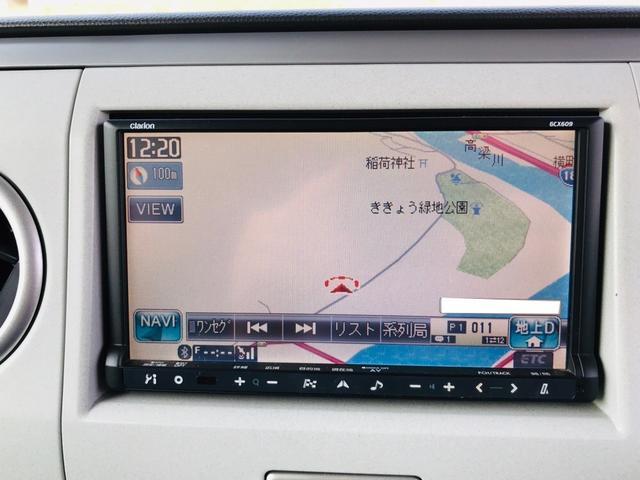 「スズキ」「アルトラパン」「軽自動車」「岡山県」の中古車23