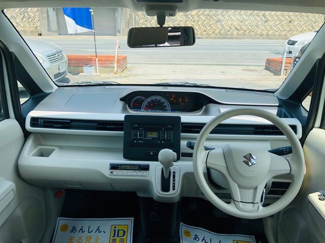 「スズキ」「ワゴンR」「コンパクトカー」「岡山県」の中古車13