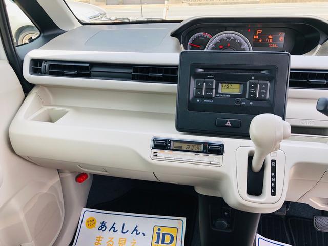 ハイブリッドFX AC CVT シートヒーター オーディオ付(17枚目)
