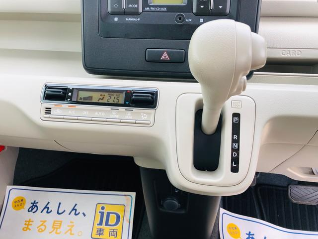 ハイブリッドFX AC CVT シートヒーター オーディオ付(18枚目)