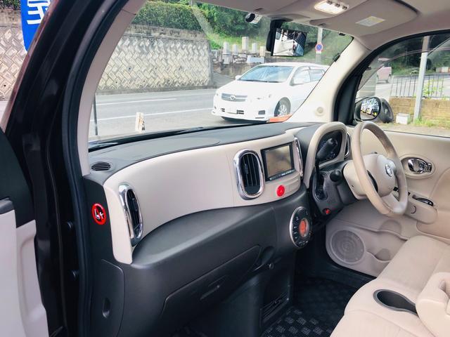 「日産」「キューブ」「ミニバン・ワンボックス」「岡山県」の中古車34