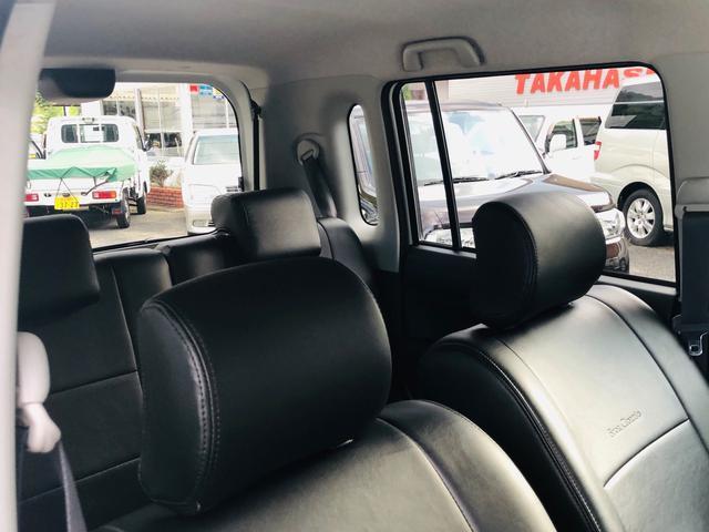 「ダイハツ」「ムーヴコンテ」「コンパクトカー」「岡山県」の中古車24