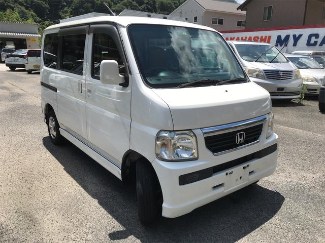 「ホンダ」「バモス」「コンパクトカー」「岡山県」の中古車3