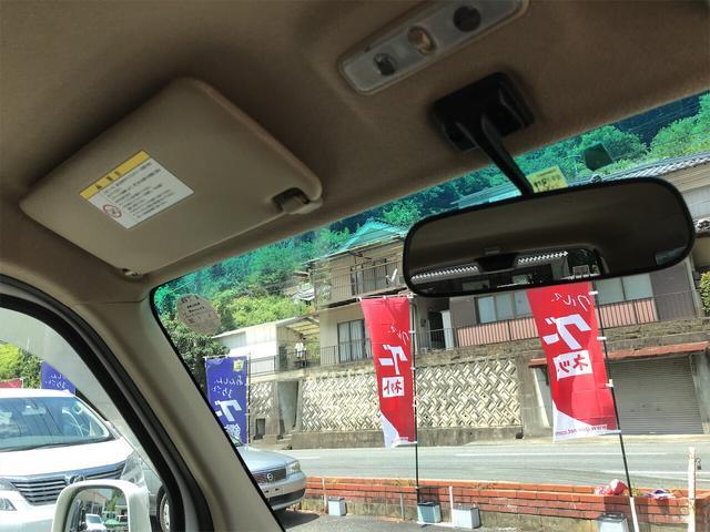 「ホンダ」「バモス」「コンパクトカー」「岡山県」の中古車13