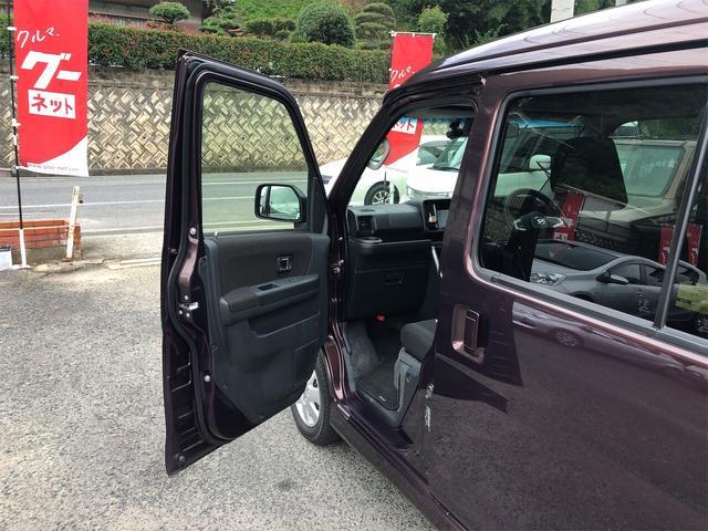 「ダイハツ」「アトレーワゴン」「コンパクトカー」「岡山県」の中古車33