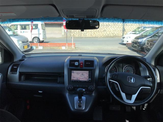 「ホンダ」「CR-V」「SUV・クロカン」「岡山県」の中古車6