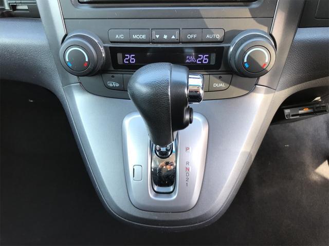 「ホンダ」「CR-V」「SUV・クロカン」「岡山県」の中古車11