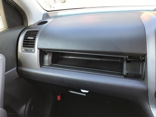 「ホンダ」「CR-V」「SUV・クロカン」「岡山県」の中古車13