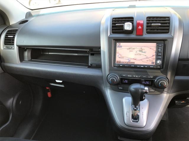 「ホンダ」「CR-V」「SUV・クロカン」「岡山県」の中古車14