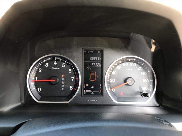 「ホンダ」「CR-V」「SUV・クロカン」「岡山県」の中古車15