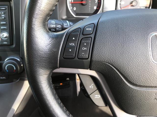 「ホンダ」「CR-V」「SUV・クロカン」「岡山県」の中古車16