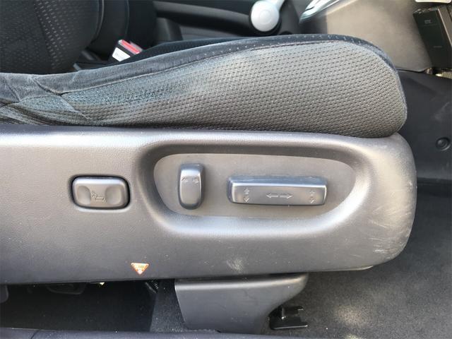 「ホンダ」「CR-V」「SUV・クロカン」「岡山県」の中古車18