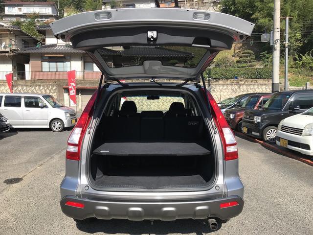 「ホンダ」「CR-V」「SUV・クロカン」「岡山県」の中古車23