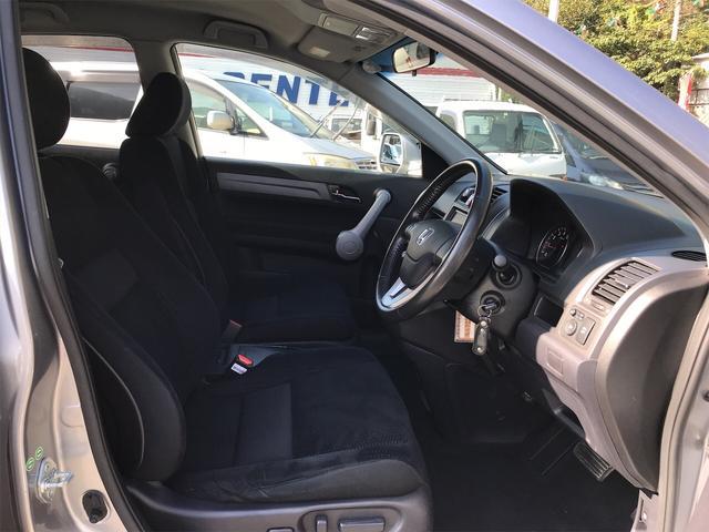 「ホンダ」「CR-V」「SUV・クロカン」「岡山県」の中古車30