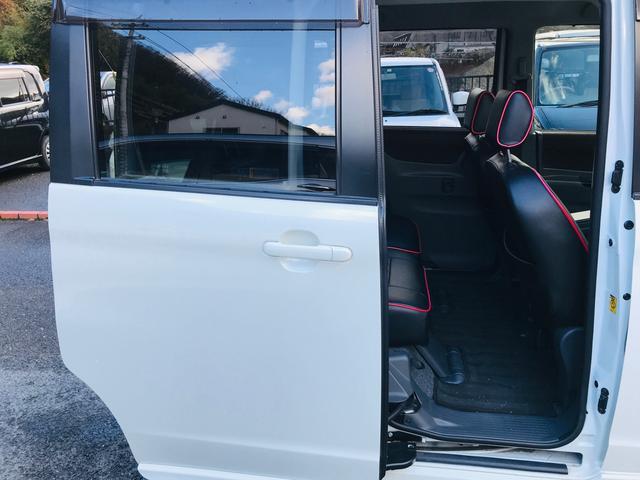 「日産」「ルークス」「コンパクトカー」「岡山県」の中古車39