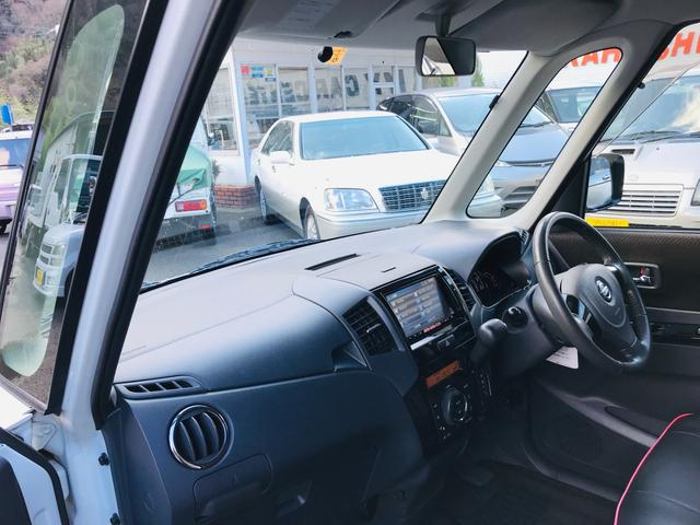 「日産」「ルークス」「コンパクトカー」「岡山県」の中古車45