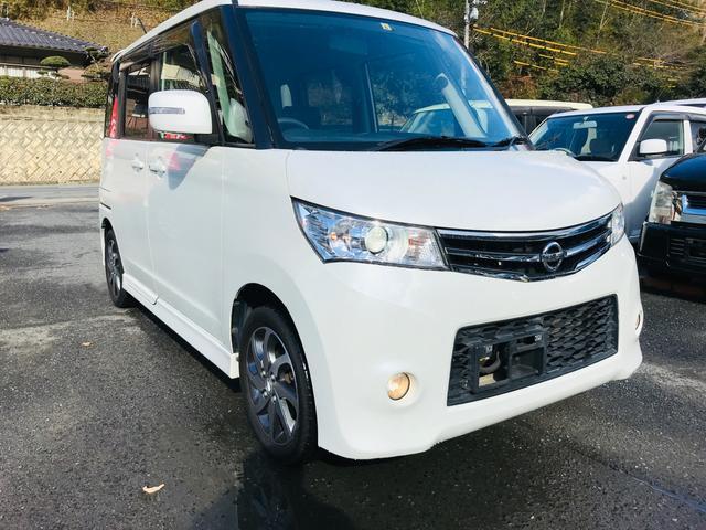 「日産」「ルークス」「コンパクトカー」「岡山県」の中古車60