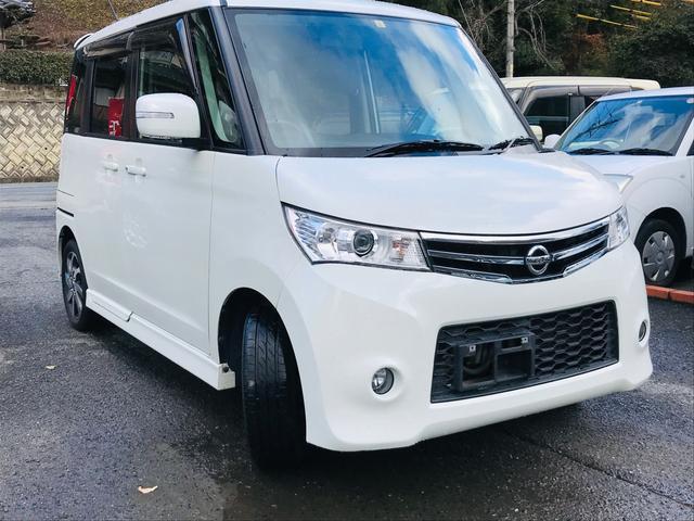 「日産」「ルークス」「コンパクトカー」「岡山県」の中古車61