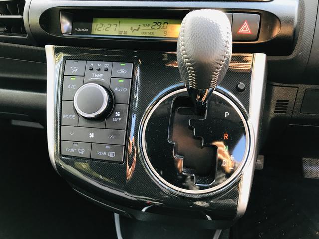 「トヨタ」「ウィッシュ」「ミニバン・ワンボックス」「岡山県」の中古車16