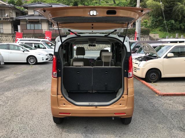 「スズキ」「スペーシア」「コンパクトカー」「岡山県」の中古車9