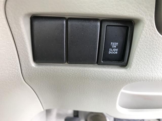 「スズキ」「スペーシア」「コンパクトカー」「岡山県」の中古車18