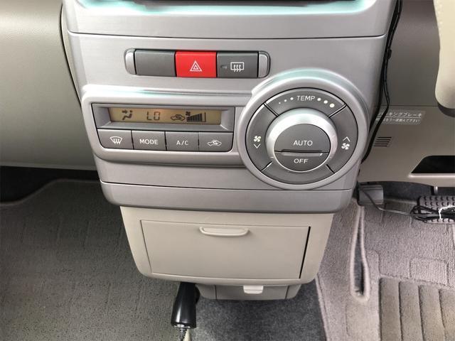「ダイハツ」「ムーヴコンテ」「コンパクトカー」「岡山県」の中古車15