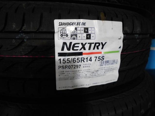 カスタム X VS 全国対応保証 タイヤ4本新品 マイナーゴ(78枚目)