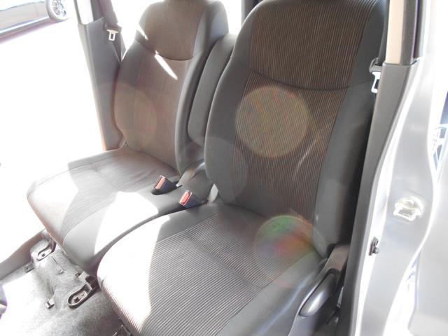 シートは、前後ともに非常に綺麗です。