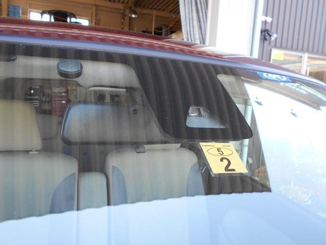スタイルG ターボ SAII 全国対応保証 修復歴有 ターボ 衝突回避支援システム搭載 7インチモニターナビ フルセグ バックカメラ ETC   衝突安全ボディ 盗難防止システム 横滑り防止装置 電動格納ミラー アイドルストップ(15枚目)