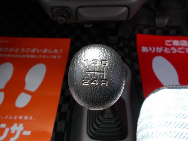 Gタイプ5MT禁煙車 キーレス13inアルミ車検受けたて(18枚目)