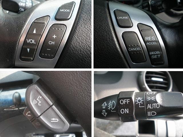 高速道路などでの定速走行を制御するクルーズコントロール・オートライトも!