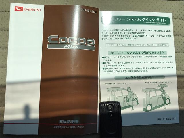 ココアプラスX 軽自動車 ココアベージュマイカメタリック(10枚目)