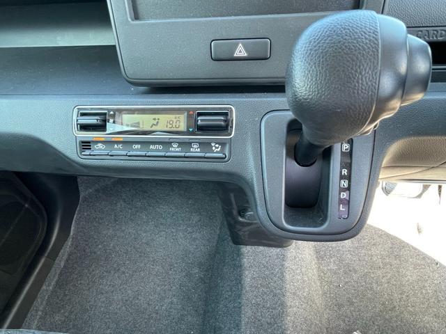 ハイブリッドFX セーフティパッケージ装着車 チョイ乗り レーダーブレーキサポート 横滑り防止装置 アイドリングストップ オートエアコン シートヒーター プッシュスタート(18枚目)