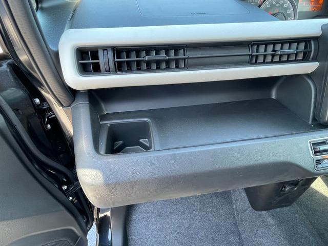 ハイブリッドFX セーフティパッケージ装着車 チョイ乗り レーダーブレーキサポート 横滑り防止装置 アイドリングストップ オートエアコン シートヒーター プッシュスタート(19枚目)