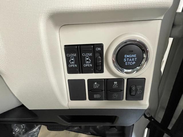 Xメイクアップリミテッド SAIII 届出済未使用車 スマートアシストIII 横滑り防止装置 アイドリングストップ プッシュスタート(15枚目)