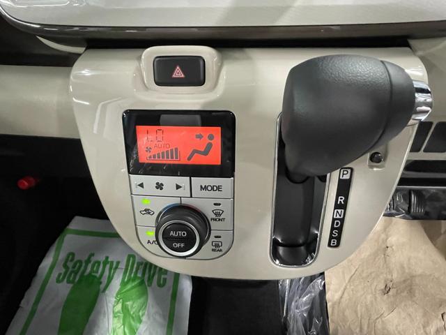 Xメイクアップリミテッド SAIII 届出済未使用車 スマートアシストIII 横滑り防止装置 アイドリングストップ プッシュスタート(17枚目)