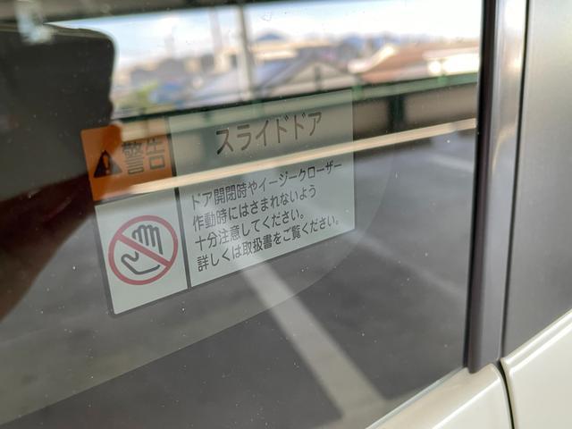 Xメイクアップリミテッド SAIII 届出済未使用車 スマートアシストIII 横滑り防止装置 アイドリングストップ プッシュスタート(19枚目)