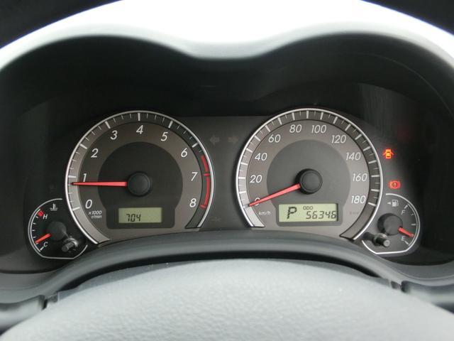トヨタ カローラフィールダー 1.5X ワンオーナー ナビ 16インチアルミ