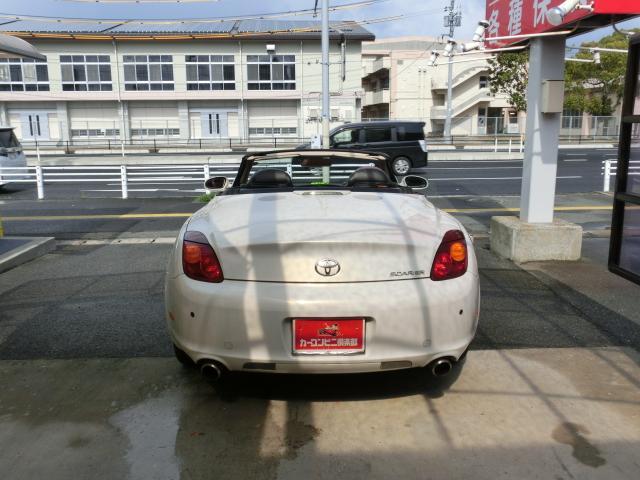 430SCV 茶本革 電動オープン シートヒーター(3枚目)
