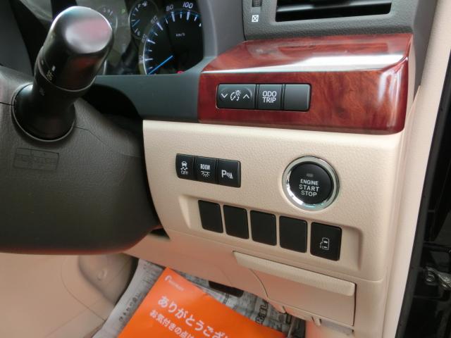 240X パワースライド ナビ リアモニター(11枚目)