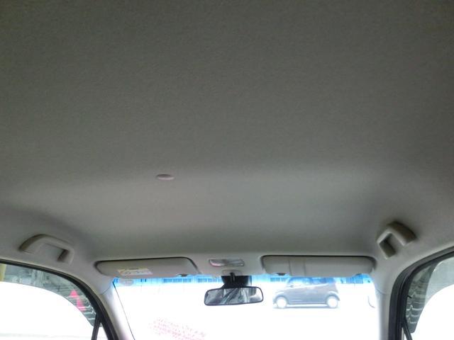 G・Aパッケージ 衝突軽減ブレーキ 安心パッケージ ナビ/TV/ブルートゥース バックカメラ スマートキー プッシュスタート オートエアコン オートライト HIDライト(12枚目)