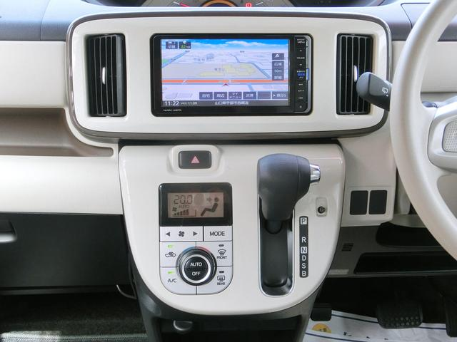 Xメイクアップ SAII スマートアシストII 衝突軽減ブレーキ 誤発信抑制 メモリーナビ 地デジTV ブルートゥース キーフリー プッシュスタート キーレス連動格納ミラー オートエアコン フォグランプ ETC(10枚目)