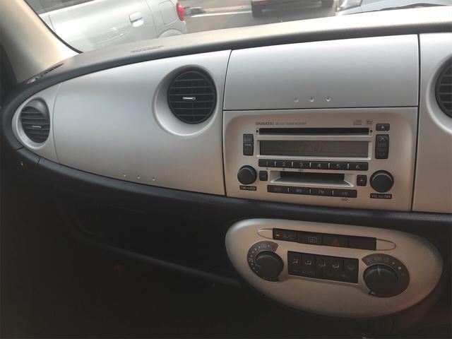 X 軽自動車 ブリティッシュグリーンマイカ AT AC(16枚目)