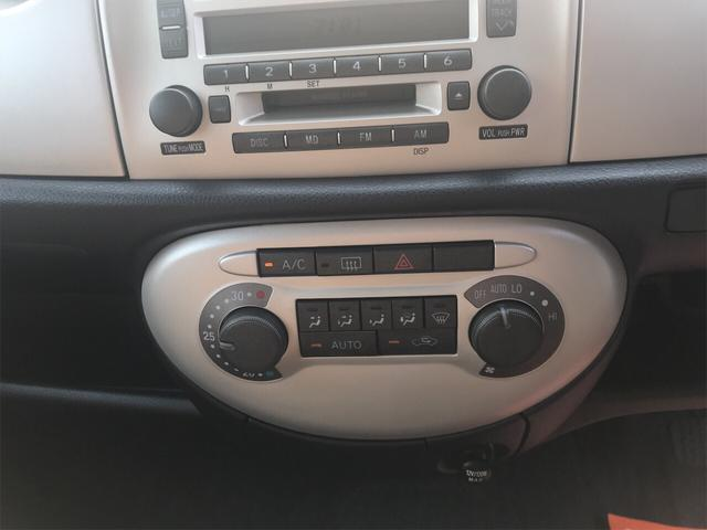 X 軽自動車 ブリティッシュグリーンマイカ AT AC(18枚目)