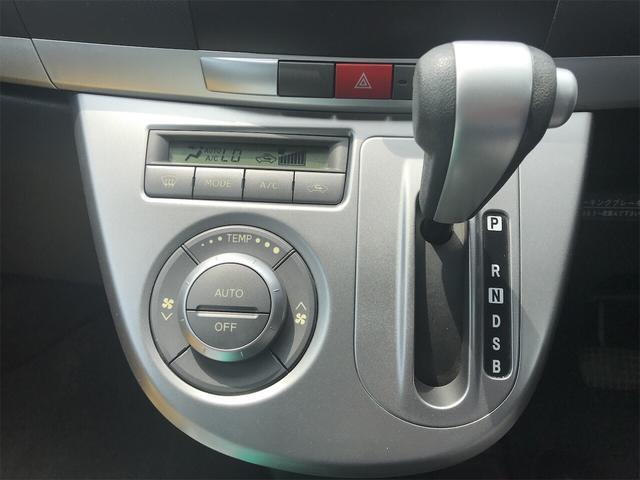 カスタム RS 軽自動車 パールホワイトIII CVT(16枚目)