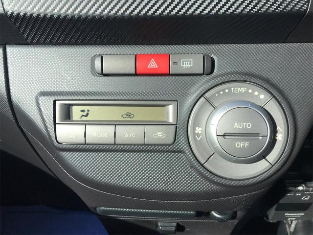カスタムG エコアイドル 盗難防止システム ABS スマートキー ETC オートエアコン 電格ミラー ナビ(7枚目)