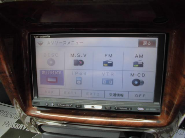ミツオカ ビュート デラックス 高級レザー ウッドパネル HDDナビ