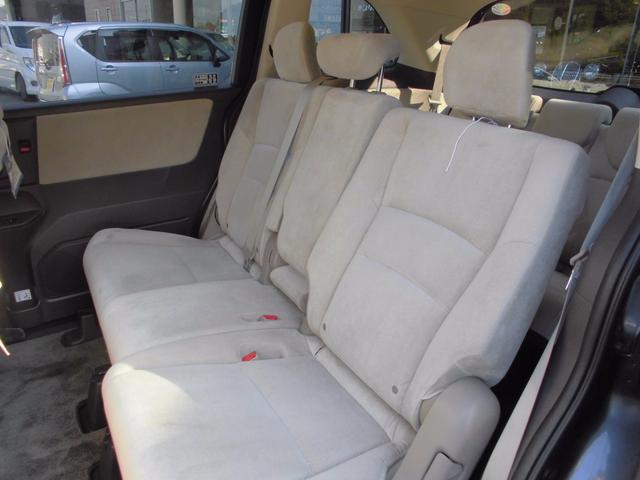 ホンダ オデッセイ G 4WD パワースライドドア ナビ