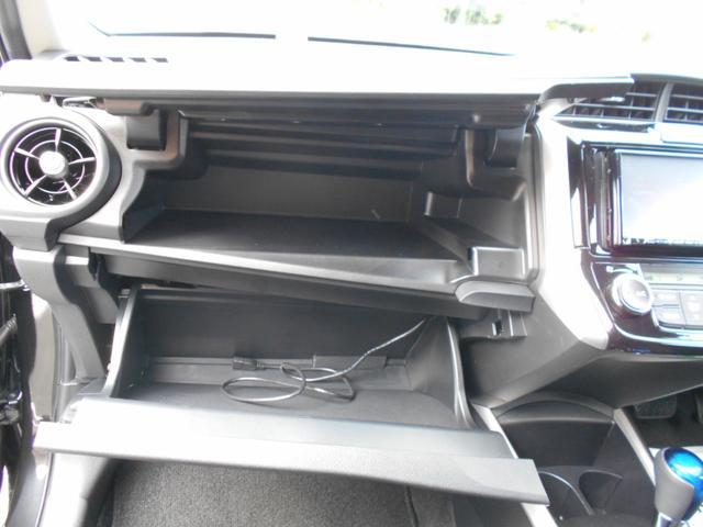 「ミツオカ」「リューギワゴン」「ステーションワゴン」「山口県」の中古車33