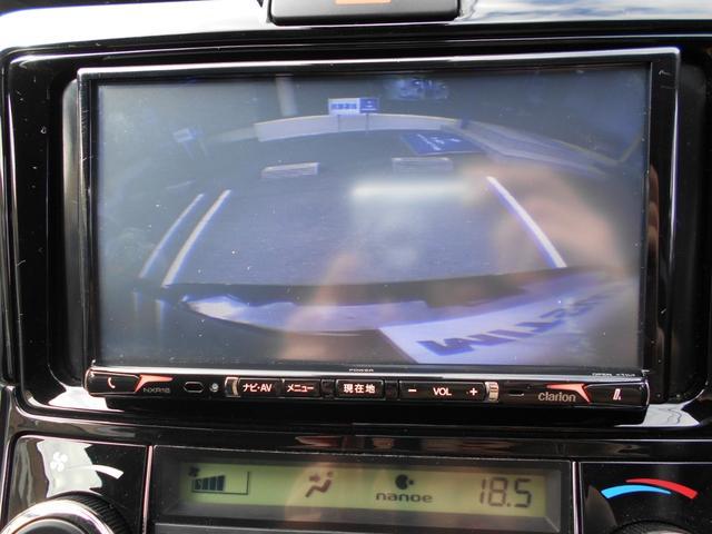 「ミツオカ」「リューギワゴン」「ステーションワゴン」「山口県」の中古車49